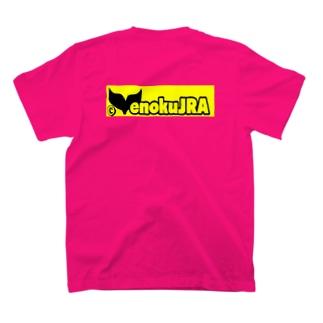 湘南江の鯨🏖enokuJRATシャツ05 T-shirts