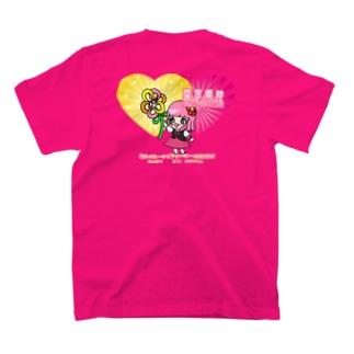 歌うバルーンパフォーマMIHARU✨〜あいことばは『笑顔の魔法』〜😍🎈の10周年記念Tシャツ💛YELLOW💛 T-shirts