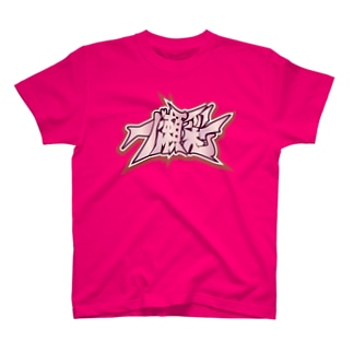 一ノ瀬彩_壁文字風/LOGO T-shirts