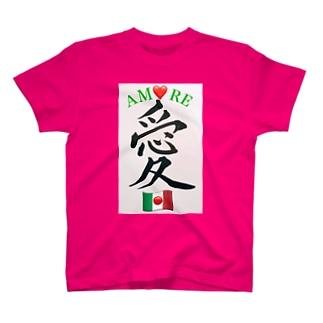 🇮🇹Amore/🇯🇵愛 T-shirts