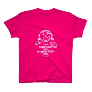 わたしは神様の最高傑作!(絵柄:女の子) T-shirts