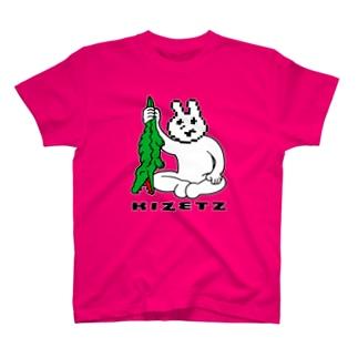 例のウサギvsラステコ T-shirts
