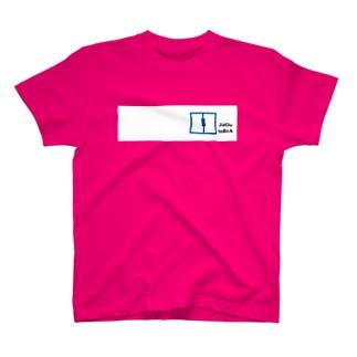 自動扉 T 色 T-shirts
