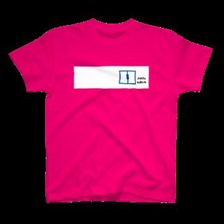 hiratamakiの自動扉 T 色 T-shirts