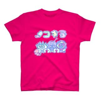 ノコギ子ちゃん T-shirts