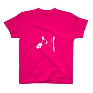 音楽は止まった T-shirts
