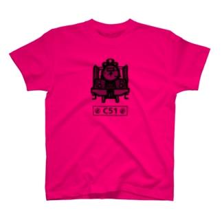 名入れ可「C51」蒸気機関車(ズボンIN) T-shirts