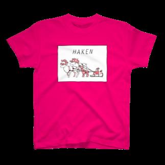 ひつじのあゆみの派遣(透過なし) T-shirts