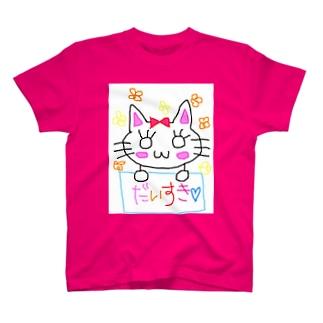 はぴねこ T-shirts