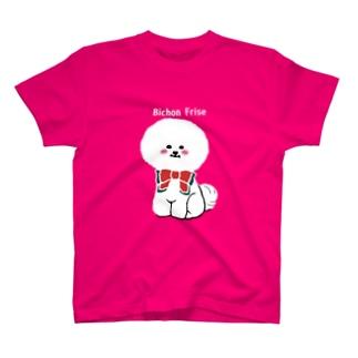 ビションフリーゼ:お座りポーズ T-shirts