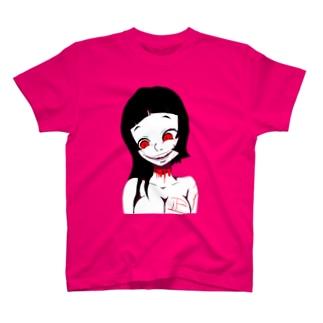 傷 01 T-shirts