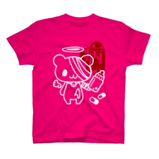 病みホリ熊【病】 T-shirts
