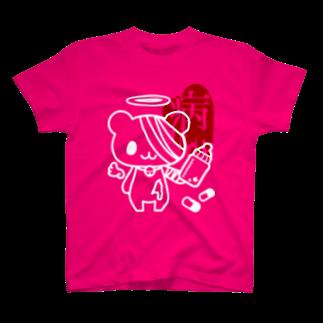 Meltrium*の病みホリ熊【病】 T-shirts