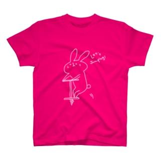 なつみホッピングする。 T-shirts