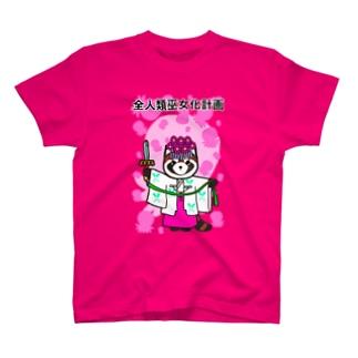 Tako&Negi SUZURI支店の全人類巫女化計画 T-shirts