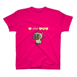 I love cat ~roi~ T-shirts