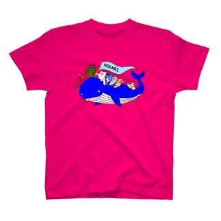 くじらグッズひかり T-shirts