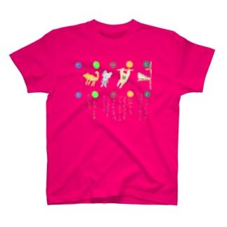 どうぶつかるた T-shirts