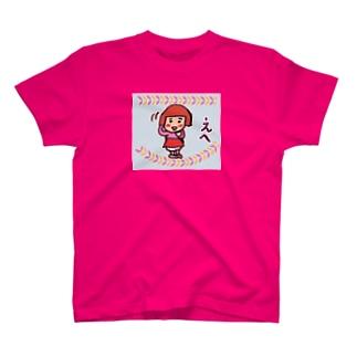 ちーちゃん★シリーズ『えへ』 T-shirts