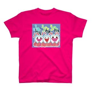 はははの歯★! T-shirts
