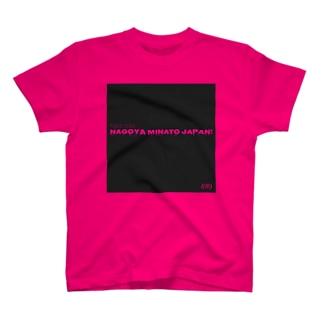 港区 T-shirts