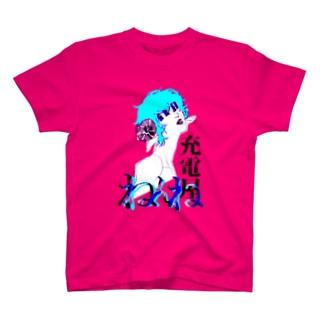 USB3.なんとか*4 T-shirts