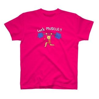 さあ筋肉!! T-shirts