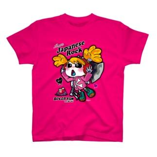 Tシャツ『聴きスプラッたん』 T-shirts
