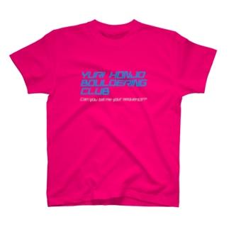 YHBC(由利本荘ボルダリングクラブ)のYHBC フルプリントTee(トロピカルピンク) T-shirts