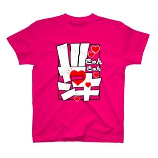 マンガ文字「ドキン」 Tシャツ