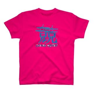 カヌースプリント【競】 T-shirts