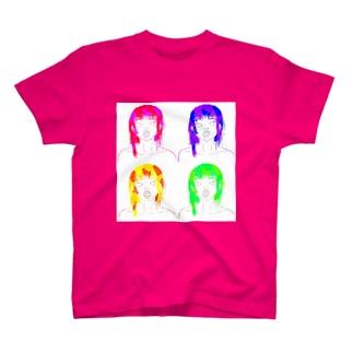 私が欲しいやつだから世界一かわいい T-shirts
