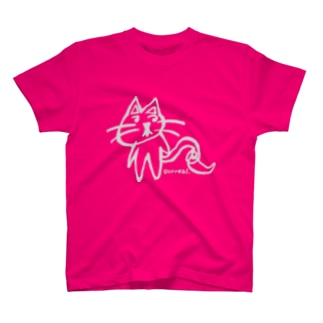 surreal_03(WT) T-shirts