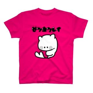 対象:ぜんねんれい T-shirts
