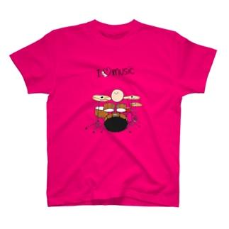 フトンナメクジのI LOVE MUSIC - アイラヴミュージック ドラムVer. T-shirts