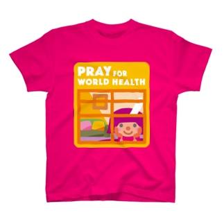 ステイホーム・世界の健康 T-shirts