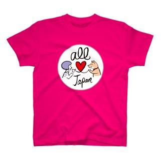 オール日本/柴犬プチ T-shirts
