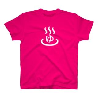 ゆ!(白字) T-shirts