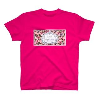 はるちゃん宮殿ご令嬢ご令嬢限定グッズ T-shirts