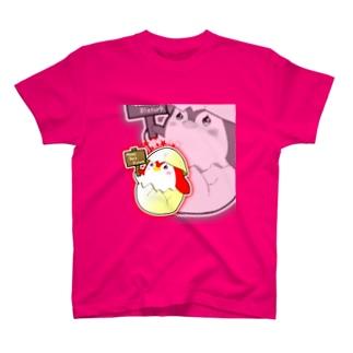 おてペン ハレー(Tシャツ) T-shirts