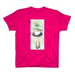 fishsausage T-shirts