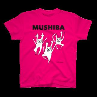 伊敷トゥートのMUSHIBA Tシャツ