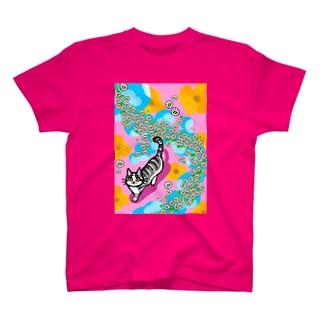 Bright future T-shirts