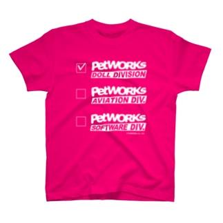 PetWORKs LOGO DOLL Div. T-shirts