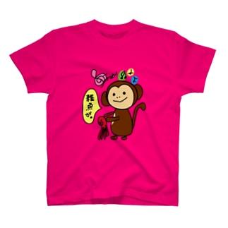 夏海りなグッズ T-shirts