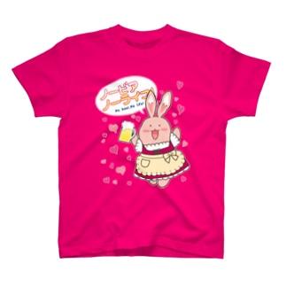 ノービア、ノーライフ!(うさぎ) T-shirts