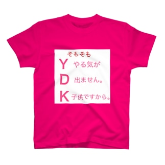 YDK T-shirts