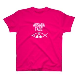 アオサバフェイスホワイト T-shirts