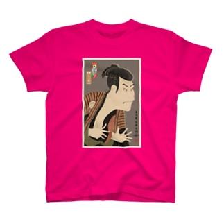 三代目大谷鬼次の江戸兵衛 Tシャツ T-shirts