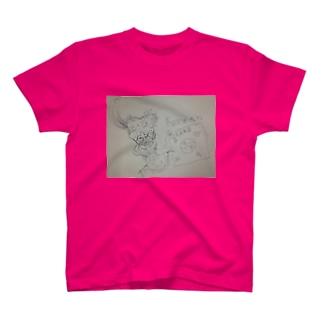 韓国人 T-shirts